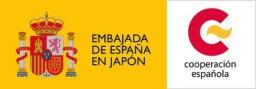 在日スペイン大使館