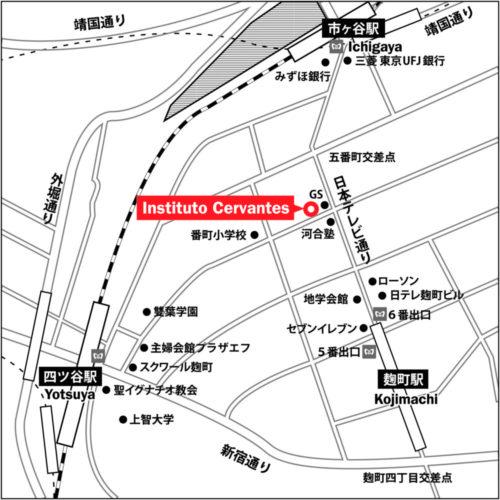 インスティトゥト・セルバンテス東京